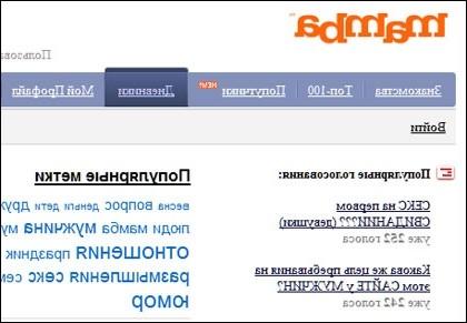 dating vkontakte Vkontakte google more  global social dating service —.